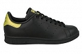 adidas Buty Stan Smith